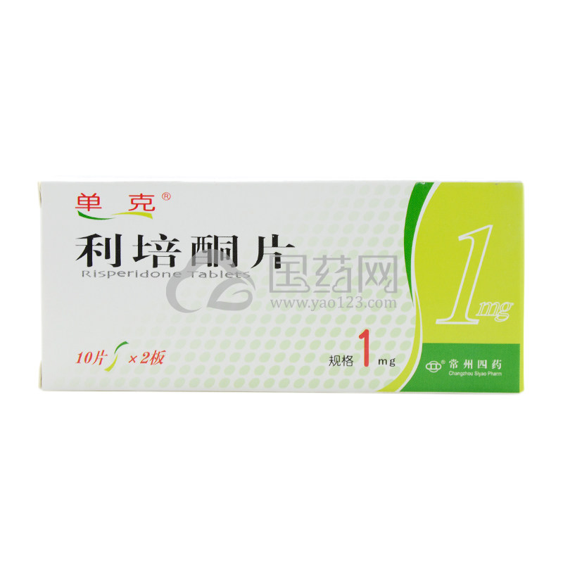 单克 利培酮片 1mg*20片/盒