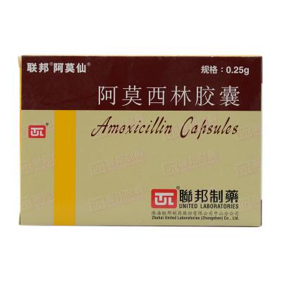 阿莫仙  阿莫西林胶囊 0.25g*24粒/盒