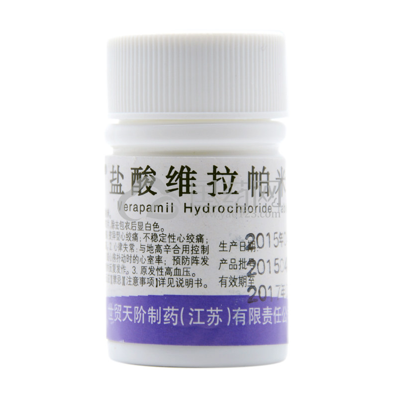 世贸天阶 盐酸维拉帕米片 40mg*30片/盒