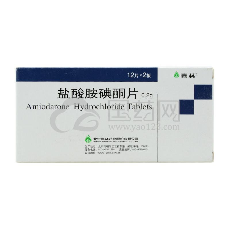 嘉林 盐酸胺碘酮片 0.2g*24片/盒