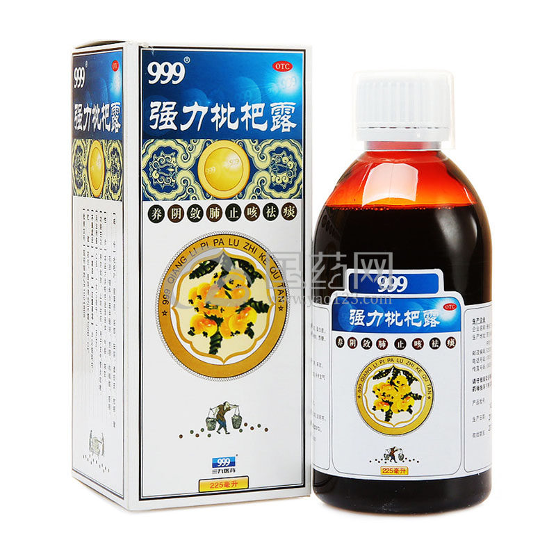 999强力枇杷露225ml*1瓶/盒