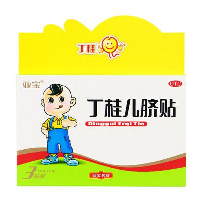 丁桂儿脐贴 1.6g*3贴