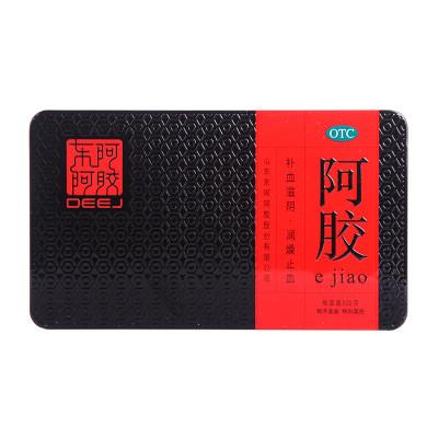 #红标#东阿阿胶 阿胶 500g/盒