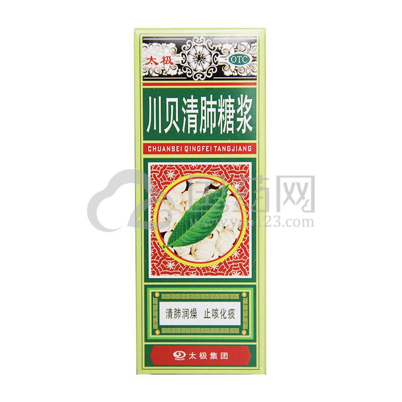 太极 川贝清肺糖浆 180ml