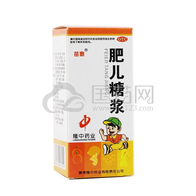 葵花 肥儿糖浆 100毫升*1瓶