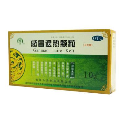 永安 感冒退热颗粒(无糖型)4.5g*10袋