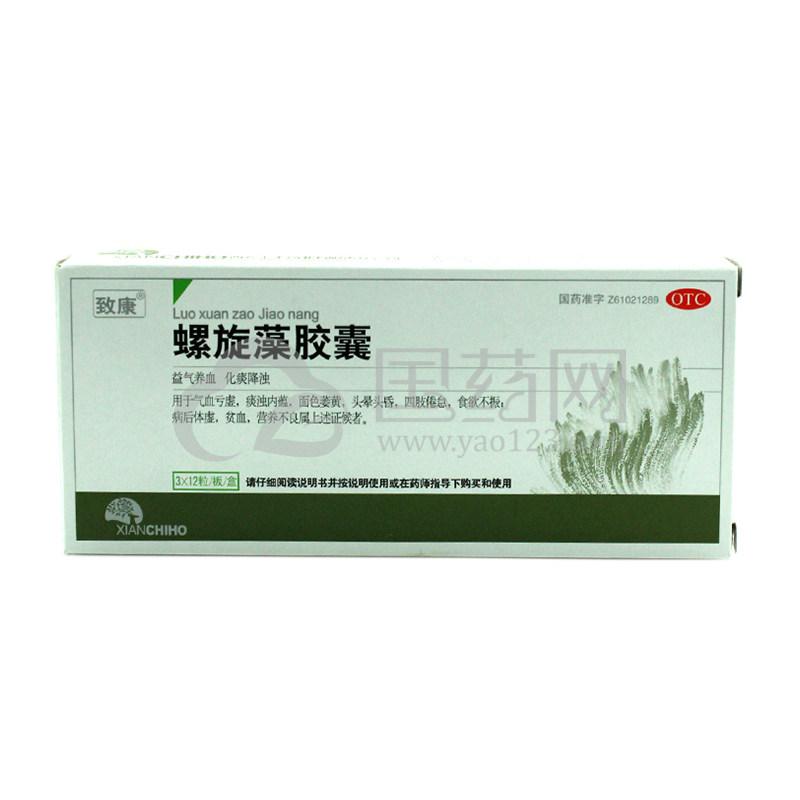 致康 螺旋藻胶囊 0.35g*36粒