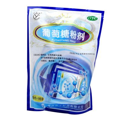 川渝牌 葡萄糖粉剂 20g*18袋