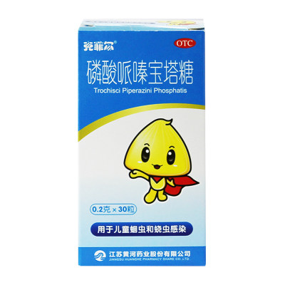 克菲儿 磷酸哌嗪宝塔糖 0.2g*30粒