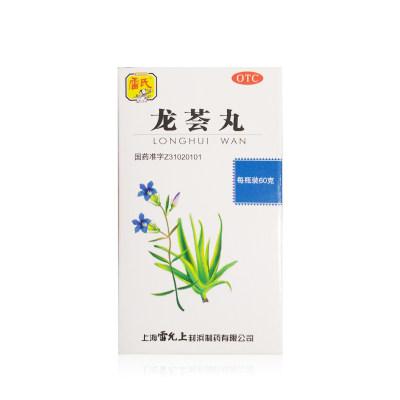 雷氏 龙荟丸 60g*1瓶/盒