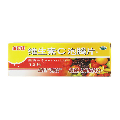 维口佳 维生素C泡腾片 1g*12片