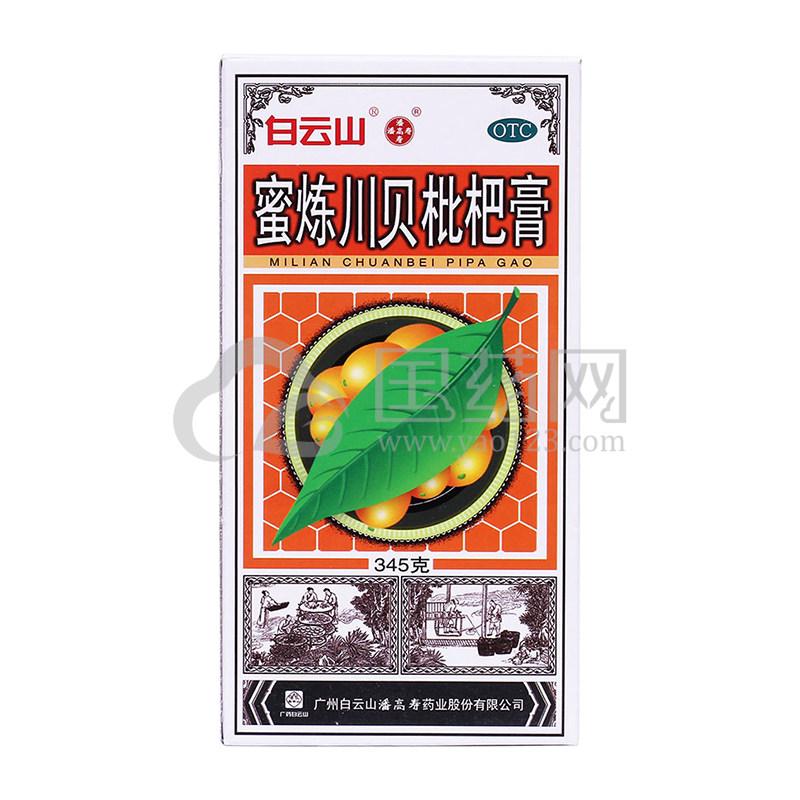潘高寿 蜜炼川贝枇杷膏 345g