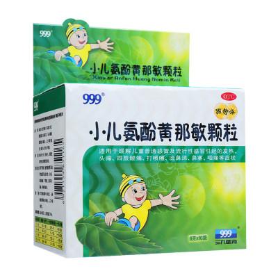 三九 小儿氨酚黄那敏颗粒 6g*10袋