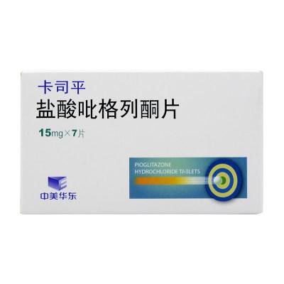 卡司平 盐酸吡格列酮片 15mg*7片/盒