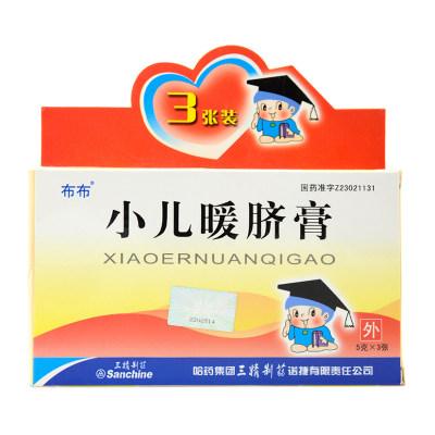 布布 小儿暖脐膏 5g*3张/盒