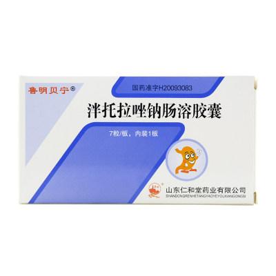鲁明贝宁 泮托拉唑钠肠溶胶囊 40mg*7粒/盒