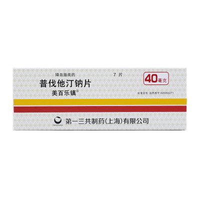 美百乐镇 普伐他汀钠片 40mg*7片/盒