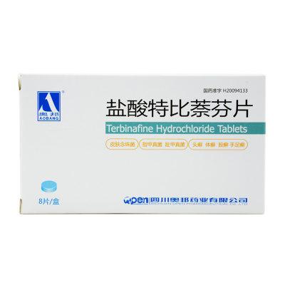 奥邦 盐酸特比萘芬片 0.25g*8片/盒