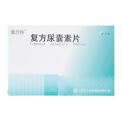 奥兰特 复方尿囊素片 55mg:45mg*60片/盒