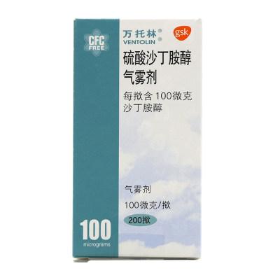 万托林 万托林 硫酸沙丁胺醇气雾剂 100ug*200揿*1瓶/盒