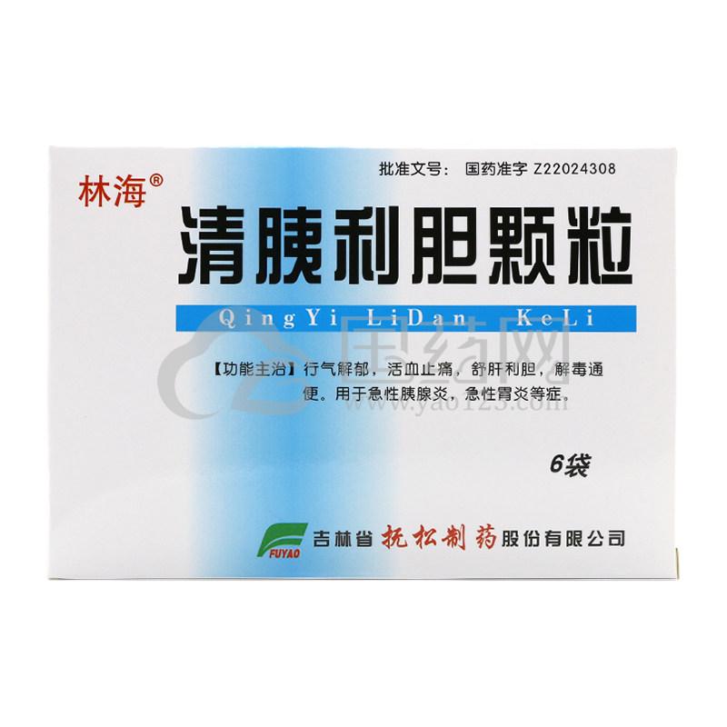 林海 清胰利胆颗粒 10g*6袋/盒