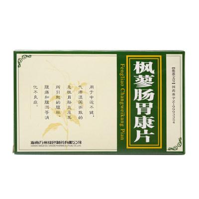 万洲 枫蓼肠胃康片 0.2g*12片*2板/盒