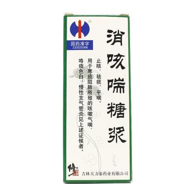 修正 消咳喘糖浆 100ml*1瓶/盒