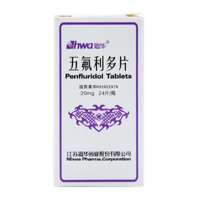 HWA/恩华 五氟利多片 20mg*24片/盒