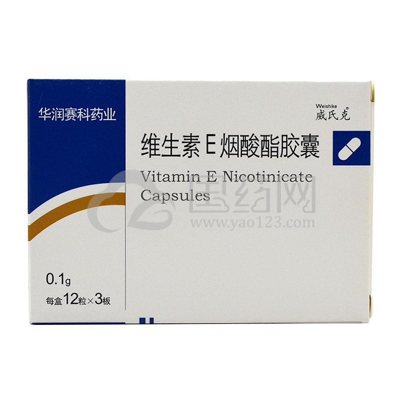威氏克 威氏克 维生素E烟酸酯胶囊 0.1g*36粒/盒
