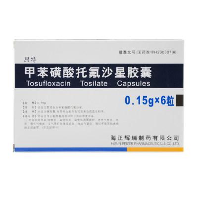 辉瑞 昂特 甲苯磺酸托氟沙星胶囊 0.15g*6粒/盒