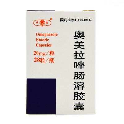 故宫 奥美拉唑肠溶胶囊 20mg*28粒*1瓶/盒