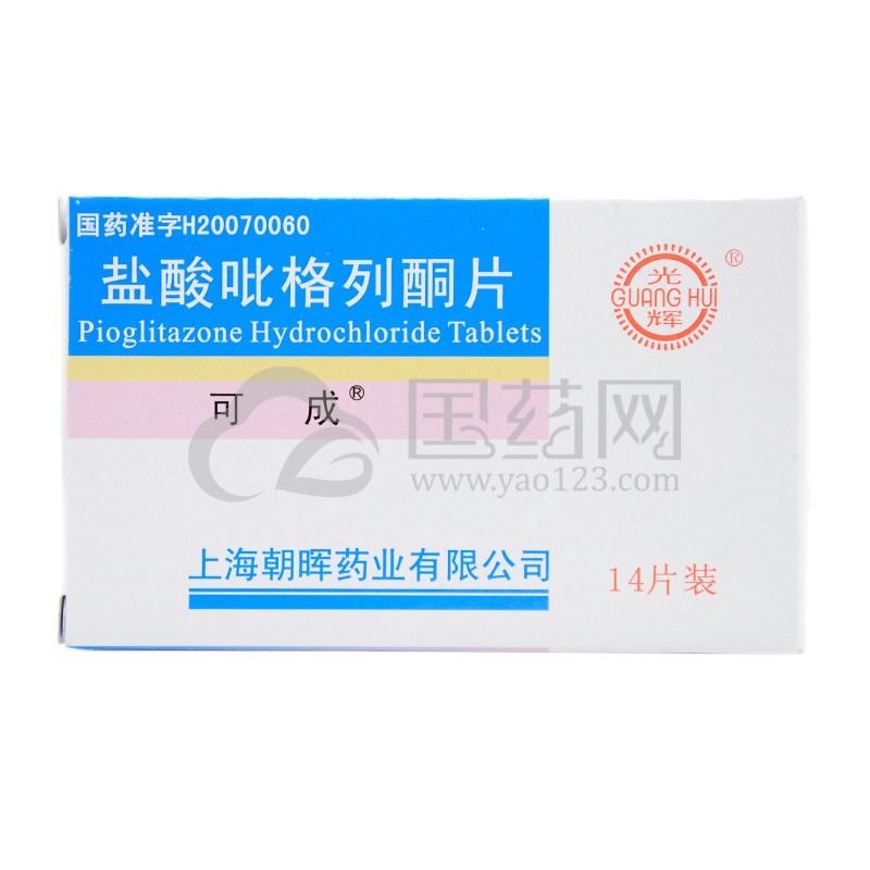 可成 盐酸吡格列酮片 15mg*14片/盒