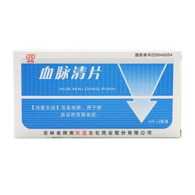 长龙 血脉清片 0.3g*28片/盒