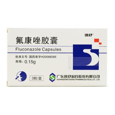 逸舒 氟康唑胶囊 0.15g*3粒/盒