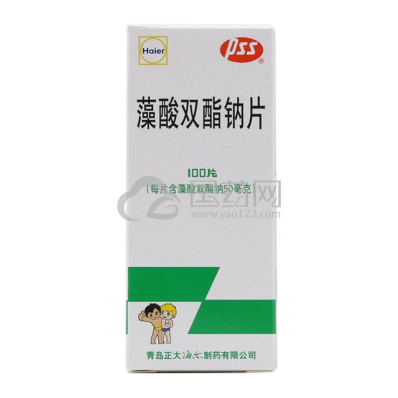 PSS 藻酸双酯钠片 50mg*100片/盒