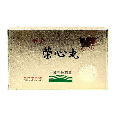 玉丹 荣心丸 1.5g*36丸/盒