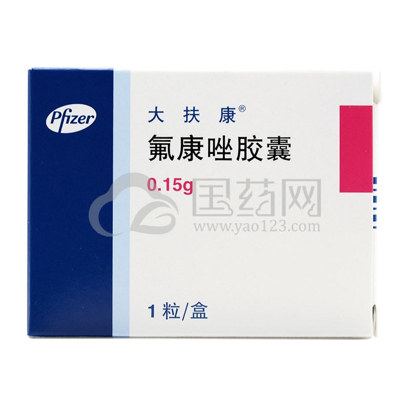 大扶康 氟康唑胶囊 0.15g*1粒/盒