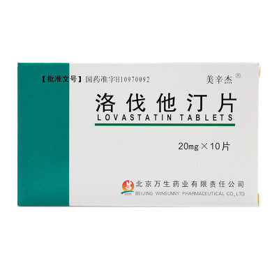 美辛杰 洛伐他汀片 20mg*10片/盒