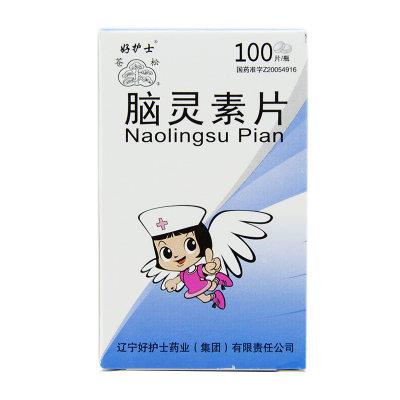 herbapex/好护士 脑灵素片 0.3g*100片/盒