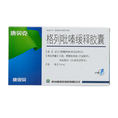 CONBA/康恩贝 唐贝克 格列吡嗪缓释胶囊 10mg*21粒/盒