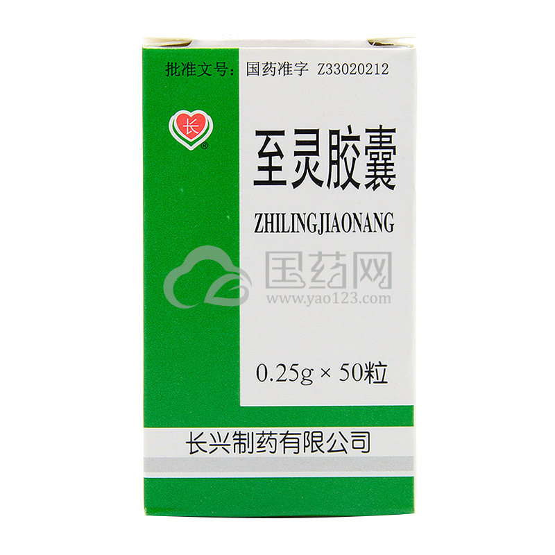 Caxin/长兴 至灵胶囊 0.25*50粒/盒