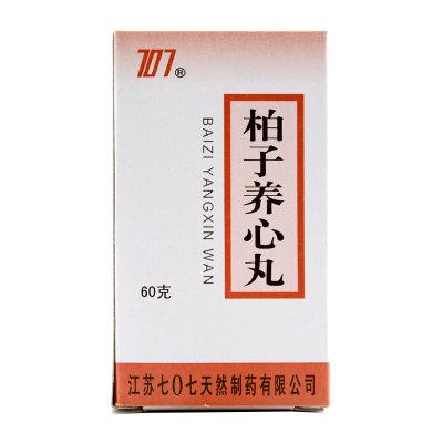 707 柏子养心丸 60g*1瓶/盒