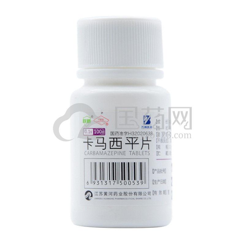 宁新宝 卡马西平片 0.1g*100片/瓶