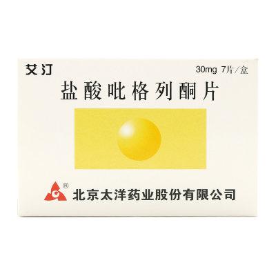 太洋药业 艾汀 盐酸吡格列酮片 30mg*7片/盒