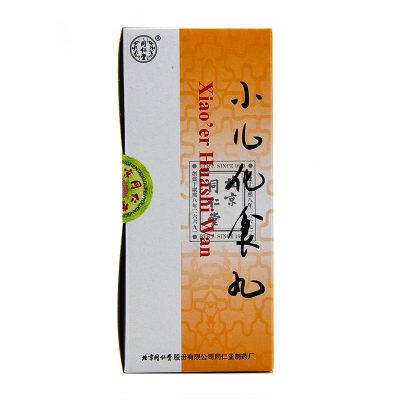 同仁堂 小儿化食丸 1.5g*10丸/盒