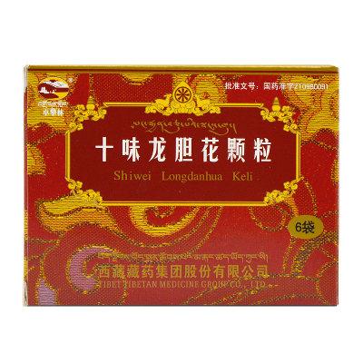 卓攀林 十味龙胆花颗粒 3g*6袋/盒