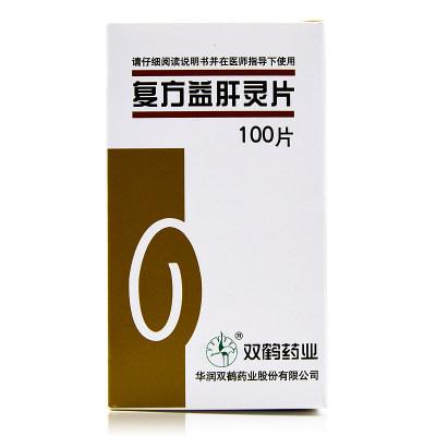 双鹤药业 复方益肝灵片 21mg*100片*1瓶/盒