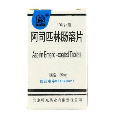 金鹿 阿司匹林肠溶片 25mg*100片/盒