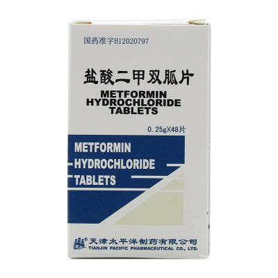 太平洋 盐酸二甲双胍片 250mg*48片/盒