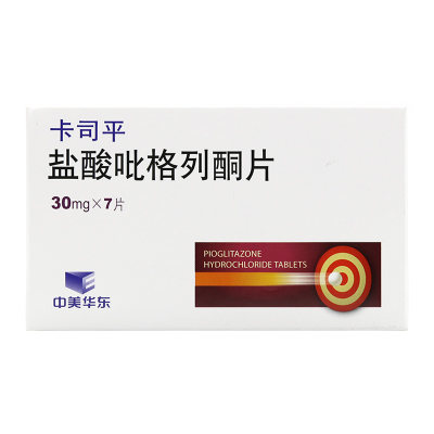 中美华东 卡司平 盐酸吡格列酮片 30mg*7片/盒